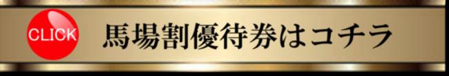 ばばわり.pngのサムネイル画像のサムネイル画像のサムネイル画像のサムネイル画像