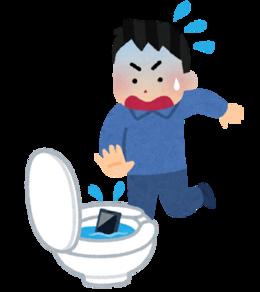 iPhone5Sの水没修理承ってます!