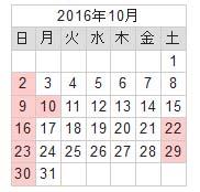 2016-10.jpg