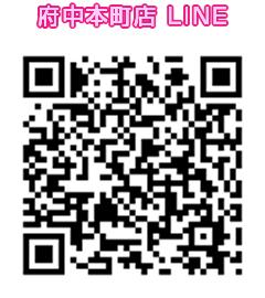 iPhone修理のクイック 府中本町店LINE