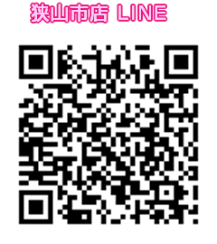 iPhone修理のクイック 狭山市店LINE
