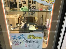 iPhone修理クイック自由が丘店は安心・安全を配慮 その実態とは