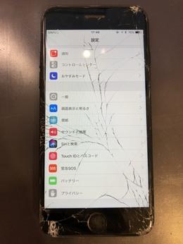 iPhoneを割れたまま利用するのは危険!?