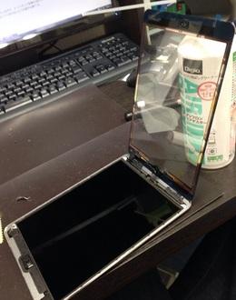 iPadmini ガラスが落として割れてしまった! 柏市西柏台よりご来店