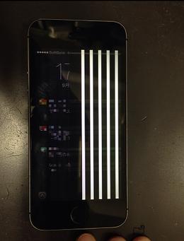 iPhone5s 落としたら、画面がストライプ。。。! 印西市よりご来店