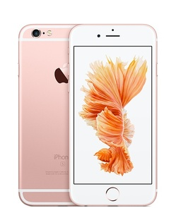 iphone6s-rosegold-select-2015.jpg
