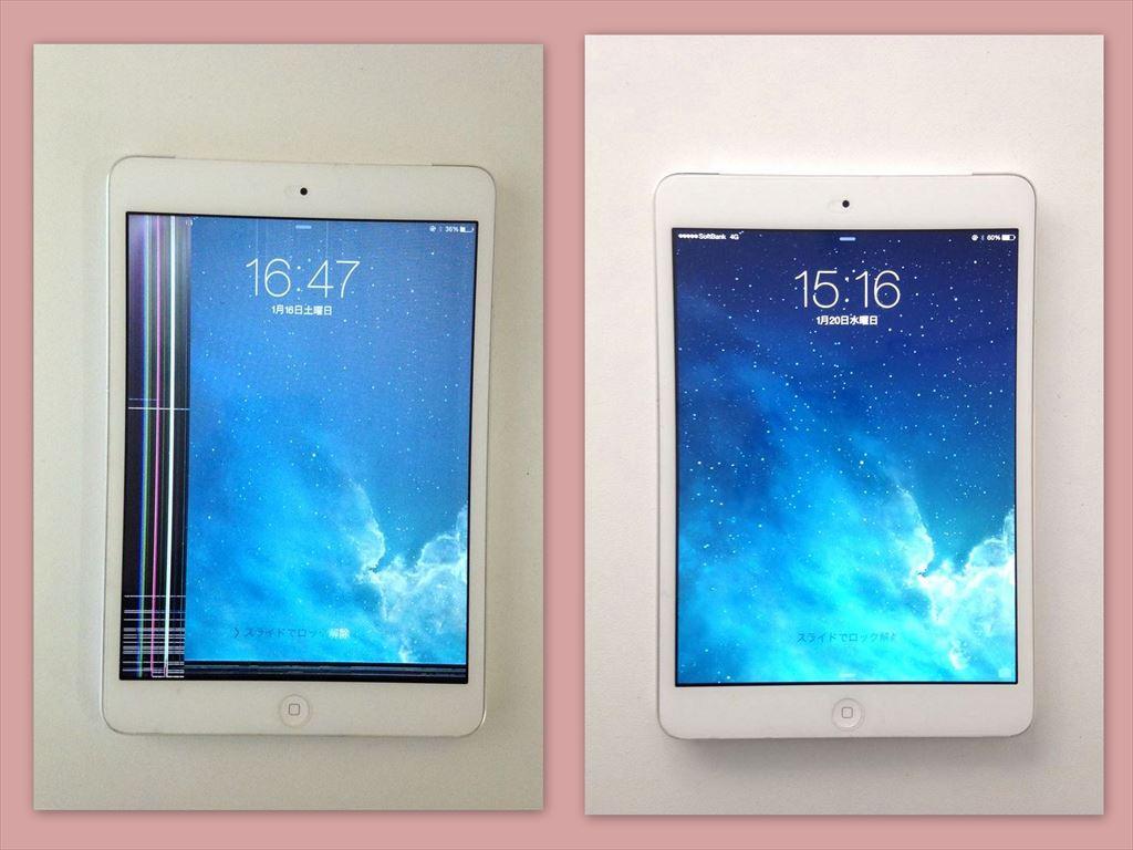 0601 iPad_R.jpg