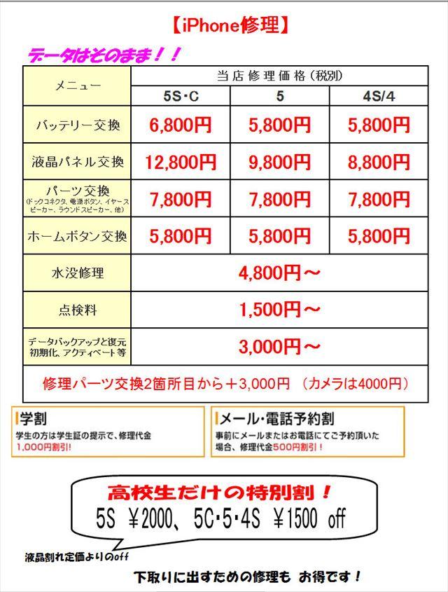iPhone_R.jpg