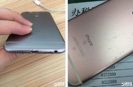 iphone6s-husyoku02.jpg