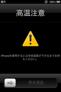 暑すぎる!!!