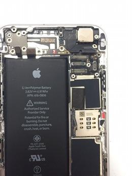港区よりご来店 iPhone6水没修理