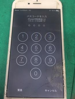 板橋区よりご来店 iPhone6 フロントパネル交換