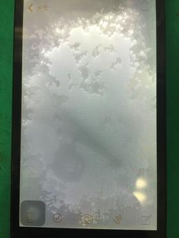 新宿区よりご来店 iPhone5s フロントパネル修理