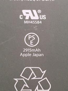 練馬区よりご来店iPhone6Plusバッテリー交換
