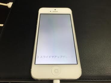 iOS9アップグレードバグ.jpg