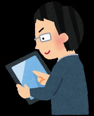 tablet_businessman.png