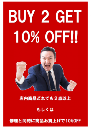 buy2for10OFF.png