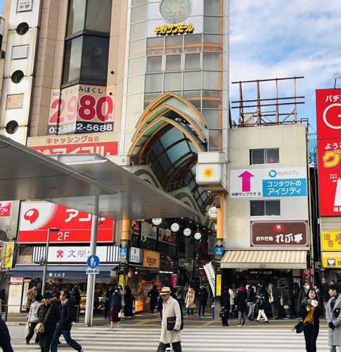 中野店への行き方2