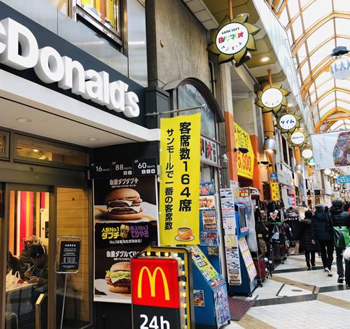 中野店への行き方3