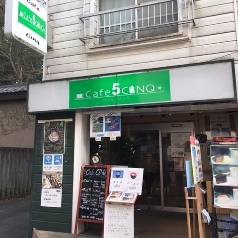 府中本町店への行き方3