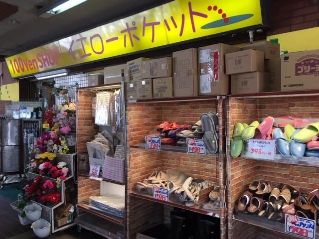 石神井公園店イメージ画像1