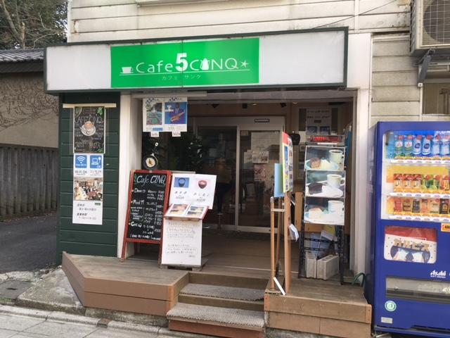 府中本町店イメージ画像1