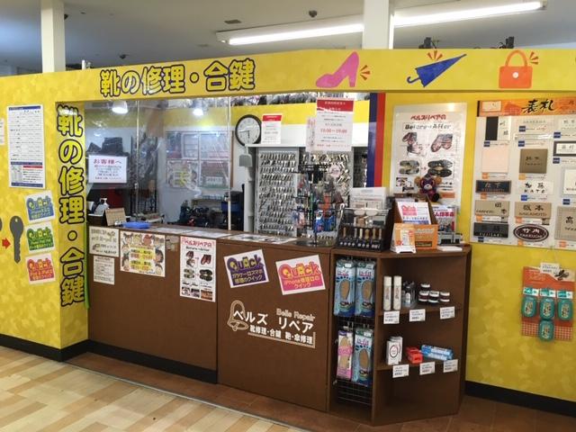八坂店イメージ画像1