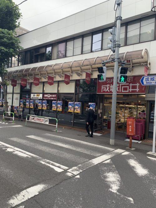 成城学園前店への行き方2