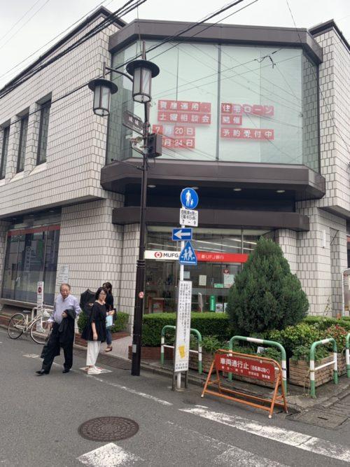 成城学園前店への行き方3