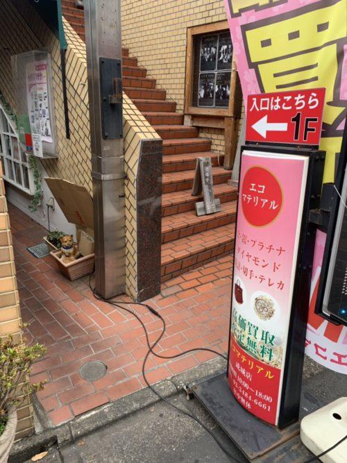 成城学園前店イメージ画像1