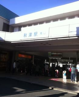 秋津店への行き方1
