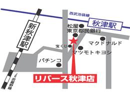秋津店への行き方4