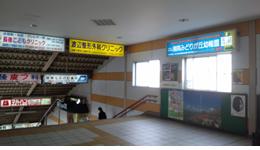 藤沢長後店への行き方1