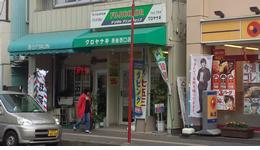藤沢長後店への行き方3