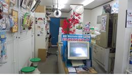 藤沢長後店への行き方4