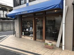八王子みなみ野店への行き方4