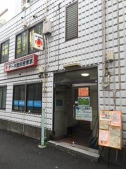 ひばりヶ丘北口店への行き方4