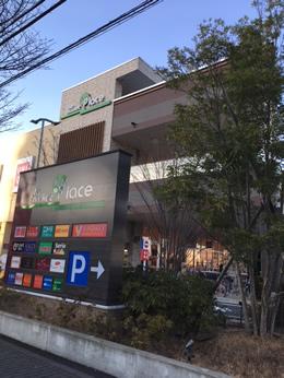 東大和玉川上水店への行き方3