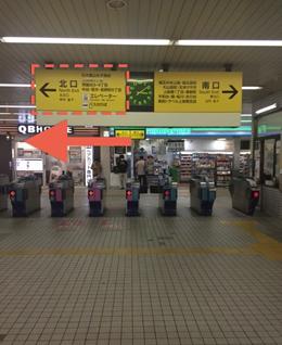 板橋店への行き方1