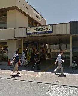 板橋店への行き方3