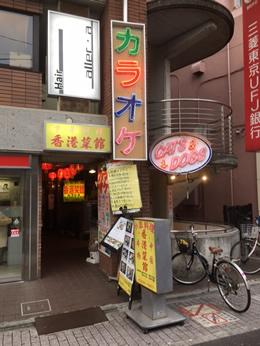 上井草店への行き方3