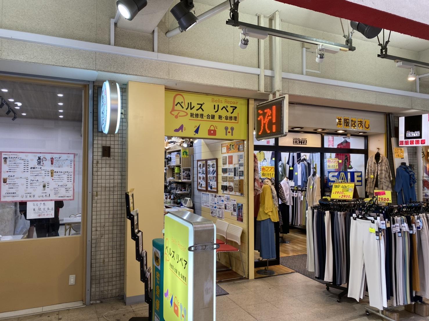 小平店イメージ画像1