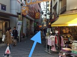 駒込店への行き方2