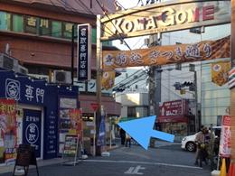 駒込店への行き方3