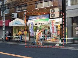 駒込店への行き方4