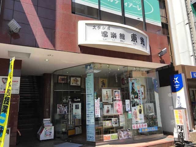 久米川南口店イメージ画像1