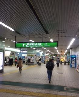 武蔵小金井店への行き方1
