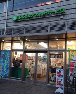 武蔵小金井店への行き方4