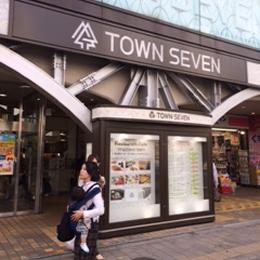 荻窪タウンセブン店への行き方3