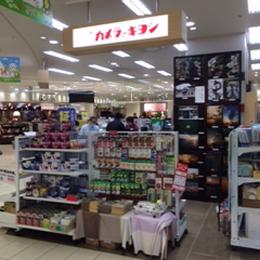 荻窪タウンセブン店への行き方4